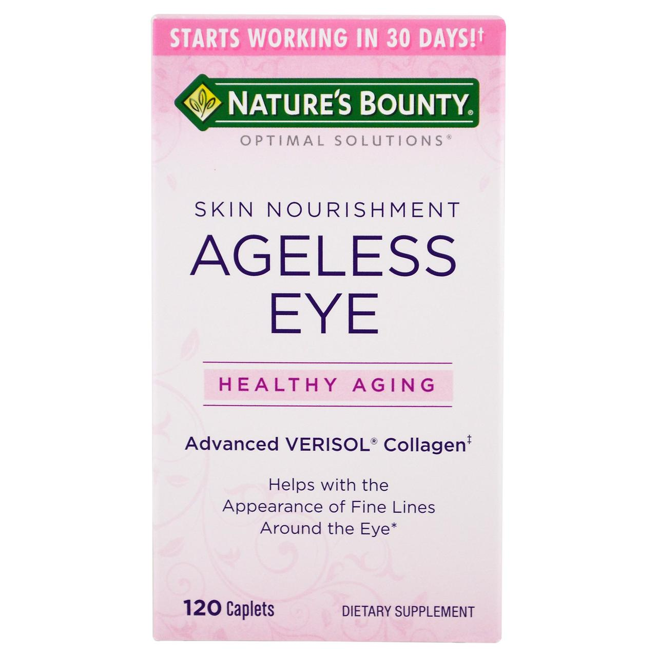 Коллаген  Nature's Bounty с биотином и витаминами для кожи, Ageless Eye, 120 капсул
