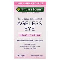 Формула для кожи вокруг глаз Ageless Eye, Nature's Bounty, 120 капсул