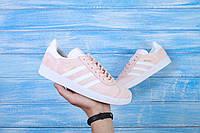 Женские кроссовки AdidasGazelle 🔥  (Адидас Газель) розовый