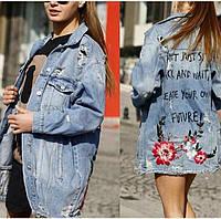 Женский модный удлиненный  джинсовый пиджак с розами (42-46р) 8П43