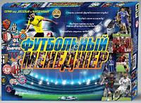 Настольная игра Футбольный менеджер Danko Toys DT G12