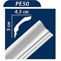Потолочный плинтус РE 50 ТМ Premium Decor (45*50*2000 мм) (65 шт/уп)