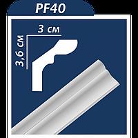 Потолочный плинтус РF 40 ТМ Premium Decor (36*30*2000 мм) (100 шт/уп)