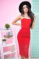 Платье  Гипюр, фото 1