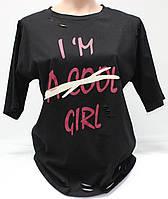 Молодежная рваная футболка, черная, белая с надписью, размер S-M