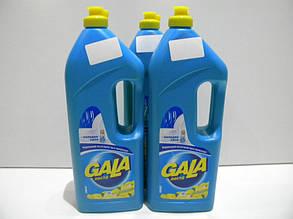 Средство для мытья посуды 1л. GALA Лимон