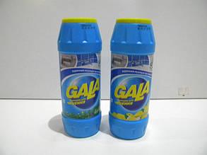 Порошок для чистки Gala Лимон