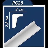 Потолочный плинтус РG 25 ТМ Premium Decor (28*20*2000 мм) (110 шт/уп)