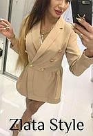Супер модный женский костюм (удлиненный пиджак+шорты )