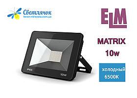 Прожектор светодиодный 10W ELM Matrix-10-10 6500К