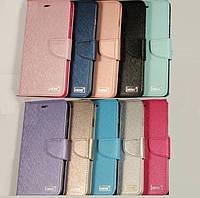 "Samsung A5 A500 GALAXY чехол книжка кошелек с карманами влагостойкий защита 360* шелк-фактура на телефон ""SLK"""