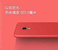 Чехлы для Meizu M5 Note силиконовые матовые Красный