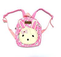 Детский рюкзак Зайчик 13207