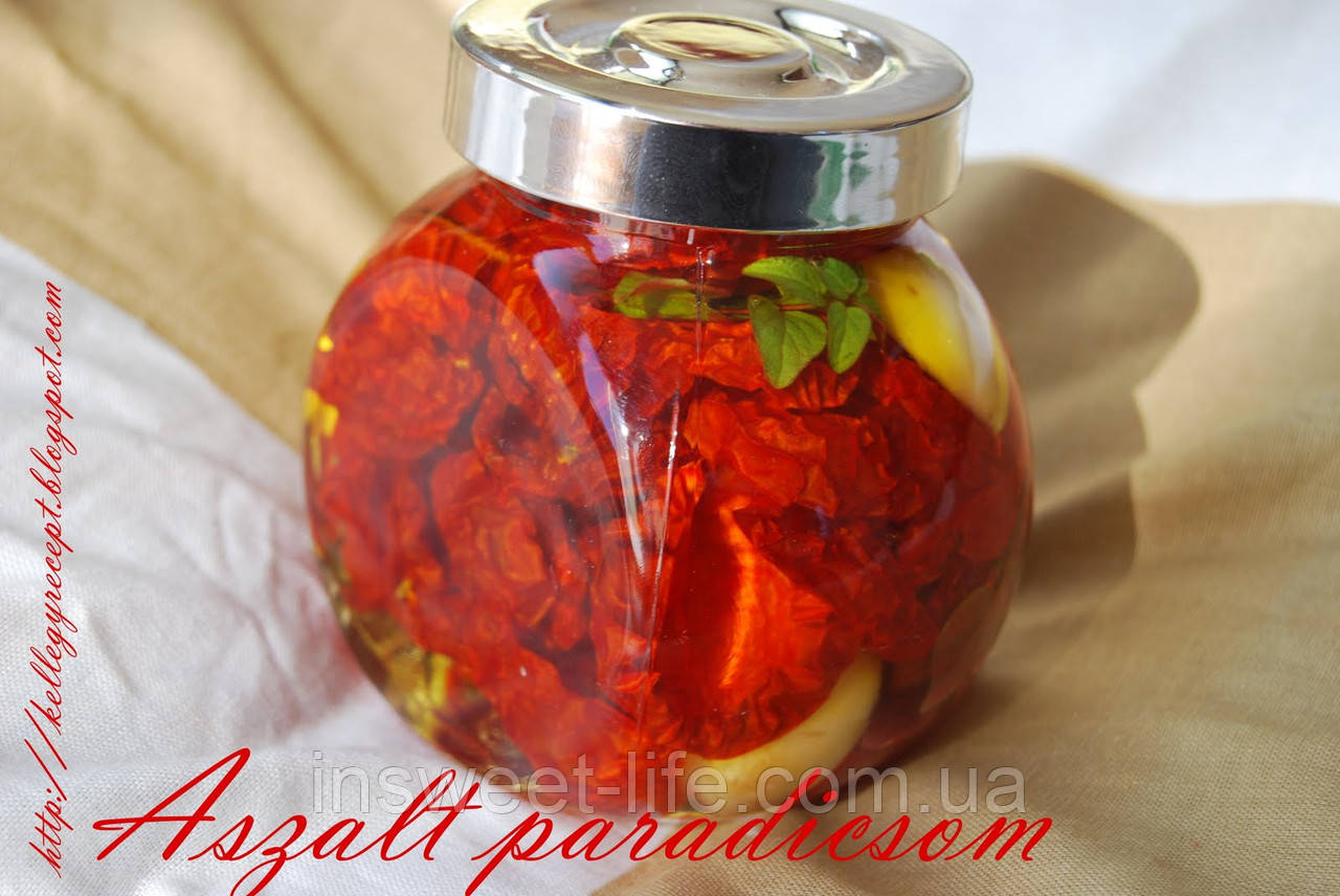 Сушенные помидоры в подсолнечном масле 1кг/упаковка