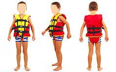 Спасательный (страховочный) жилет детский с подголовником, вес 10-30 кг