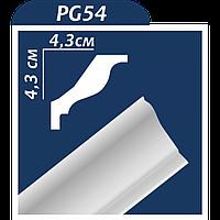 Потолочный плинтус РG 54 ТМ Premium Decor (43*43*2000 мм) (75 шт/уп)