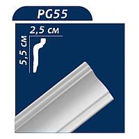 Потолочный плинтус РG 55 ТМ Premium Decor (55*25*2000 мм) (75 шт/уп)