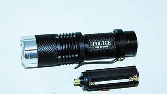 Фонарь аккумуляторный Police 1814 T6 (без комплектации)