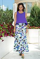 """Летний женский костюм-двойка """"Triana"""" с длинной юбкой в цветочек (4 цвета)"""