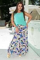 """Летний женский костюм-двойка """"Triana"""" с длинной юбкой в цветочек (большие размеры)"""