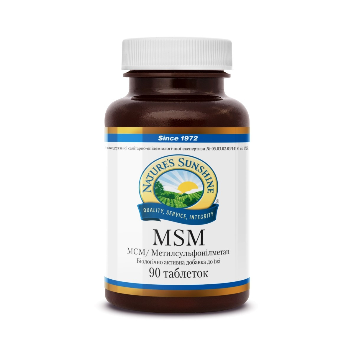 МСМ MSM бад НСП - органическая сера для лечения аллергии детям,восстановления суставов,хряща коленного сустава