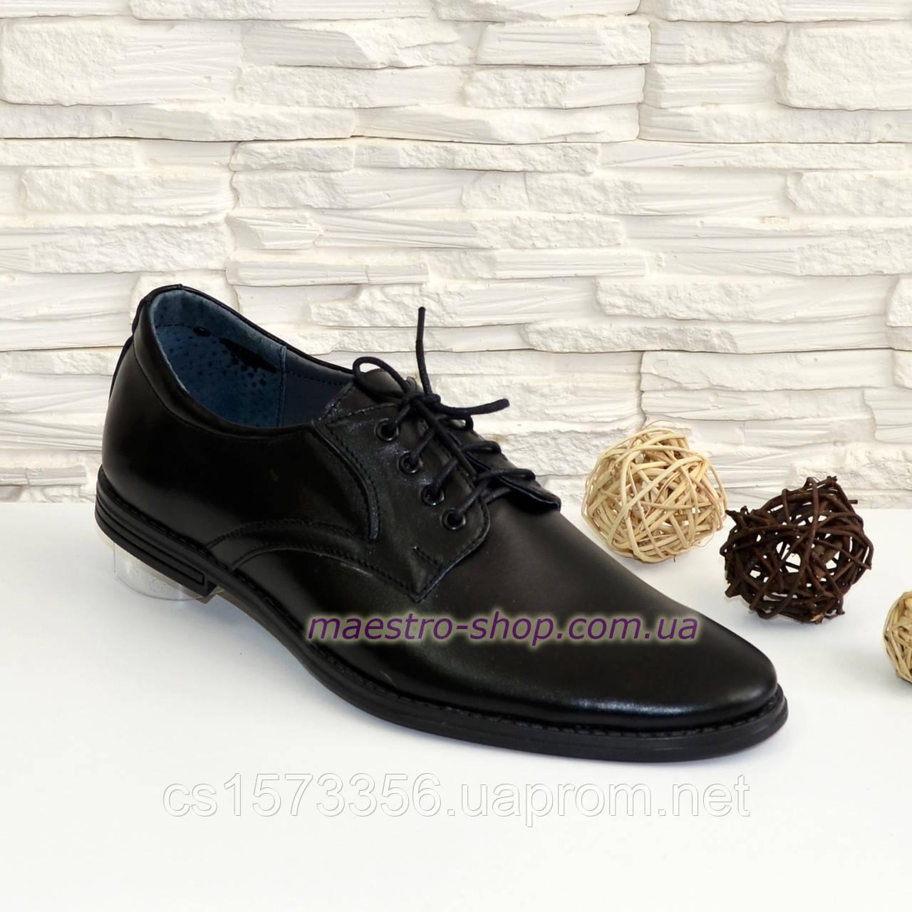 Мужские классические туфли от производителя