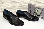 Мужские классические туфли от производителя, фото 3