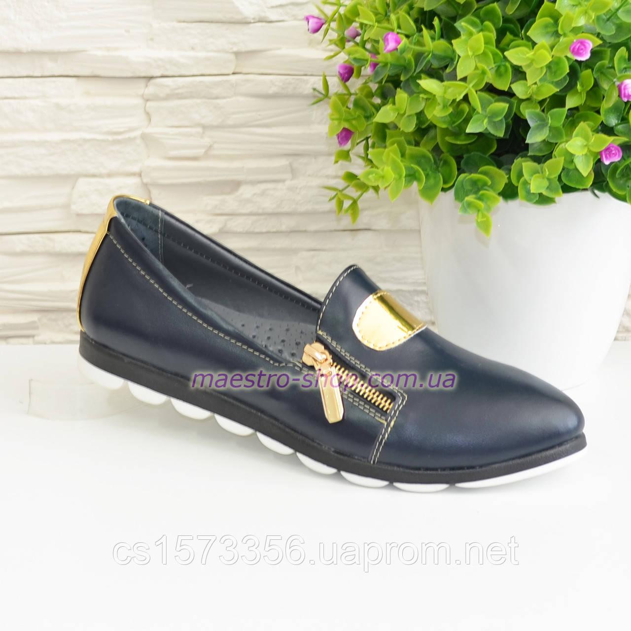 Туфли кожаные женские на утолщенной подошве
