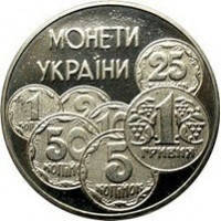 Монеты Украины из не драгоценных металлов