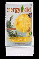 Энерджи диет Energy diet HD Омлет.Коктейль белковый для похудения 450 гр. (Франция)