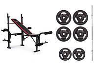 Набор Strong 61 кг со скамьей HS
