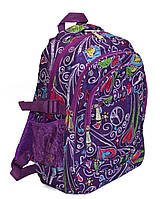 Школьный рюкзак для девочки фиолетовый