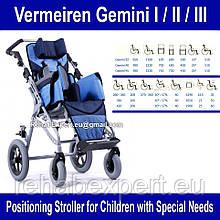 Специальная Коляска для детей с ДЦП Vermeiren Gemini III до 60кг