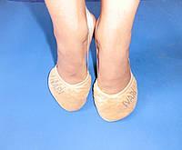 Получешки для гимнастики (велюр, кожа)
