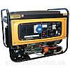 Двухтопливный (бензин/газ) генератор Kipor KNGE6000E