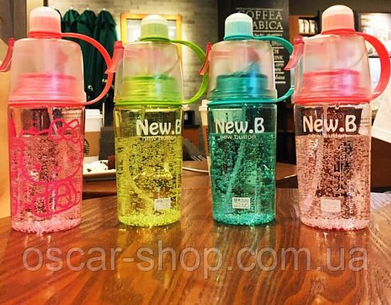 Бутылка для воды.New B. 400 мл  с поилкой