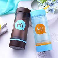 Бутылка для воды со стеклянной колбой 200 мл с отделом для таблеток