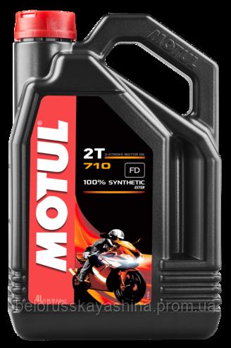 MOTUL 710 2T (4L)