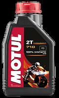 MOTUL 710 2T (1L)