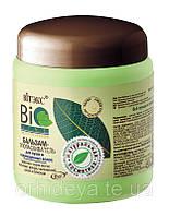 BIO LINE Бальзам-ополіскувач - Для сухого і пошкодженного волосся, 450 мл