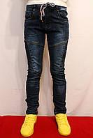 Модные, стильные, осенние джинсы для мальчиков-подростков от 9 до 14 лет (128-164см.) Niebieski. Польша.