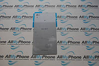 Задняя панель корпуса для Sony E6603 Xperia Z5 / E6653 Xperia Z5 / E6683 Xperia Z5 Dual Silver
