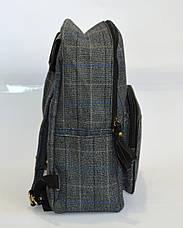 Бавовняний універсальний рюкзак для школи і прогулянок сірий, фото 3
