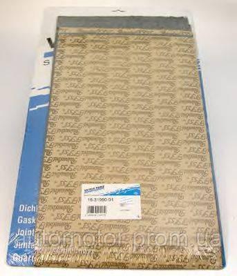 Прокладочный материал (500х300mm) 0.5mm-2шт | 1mm-2шт | 1.2mm-1шт VICTOR REINZ 163199001 - Automotor в Львове