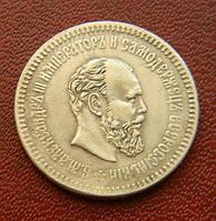 25 копеек 1889 г. Александр III