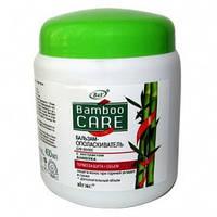 BAMBOO CARE Бальзам-ополіскувач для волосся - Термозахист + Об'єм, 450 мл