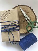 Декоративный шпагат для упаковки, цветная верёвка хлопок, нить, шнур, цвет синий, фото 1