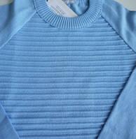 Свитер для мальчика темно-голубой