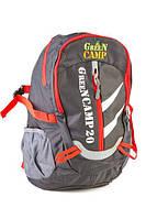 Рюкзак городской GREEN CAMP GC-208 20