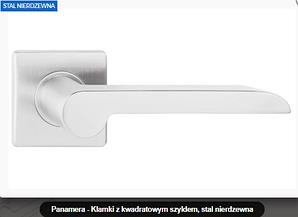 Дверная ручка Panamera нержавеющая сталь
